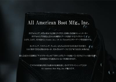 USA BOOTS カタログ2.jpg